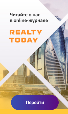 REALTY TODAY. Читайте о нас в online-журнале